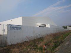 瓦礫処理施設