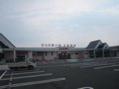 オープンしたばかりのショッピングセンター