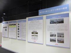 事故の背景や廃炉に関するパネル
