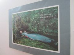 オフィーリアの樹木希林