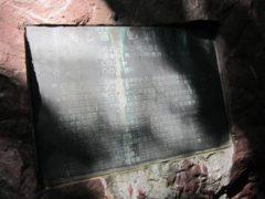 関越自動車道新潟線 全線開通記念碑