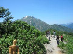 谷川岳を真正面に見る