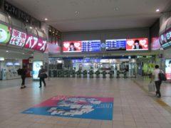 西鉄福岡(天神)駅へ