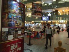 香港のミニチュアを紹介してるみたい