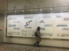 札幌市交通局のデザインが好き
