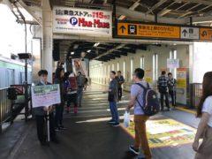 五反田駅のJR乗換改札口でも…