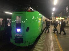 札幌で乗り継いで…
