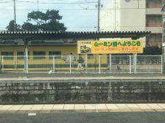 大原駅でいすみ鉄道が見えた