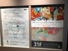 イベントやアーティストルームの見学などの企画