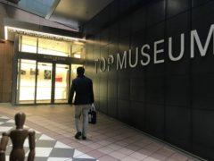 東京都写真美術館へ…