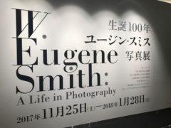 生誕100年 ユージン・スミス写真展