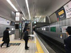 御堂筋線 本町駅