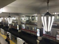 御堂筋線 天王寺駅