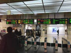 7時台の札幌駅はまだ静か