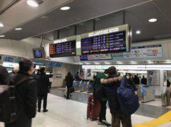 またまた東京駅