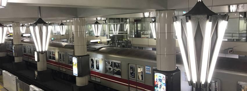 天王寺駅にて