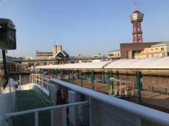 たった15分で博多港に到着