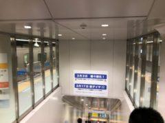 下北沢駅に降りてみた