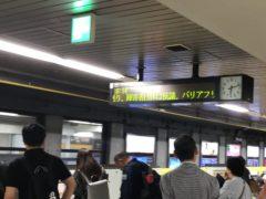 5月31日の名古屋市営地下鉄で…。