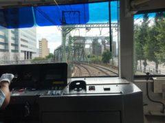 品川駅を発車して…