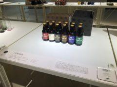 COEDOビール(埼玉)
