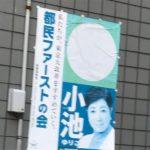 色あせたポスター