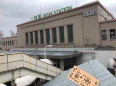 上野駅からスタート