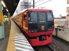 桐生駅に停車していた253系臨時快速「藤の花観ナイト号」
