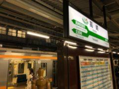 高崎駅に到着