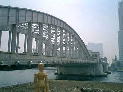 ようやく渡ることができた勝鬨橋