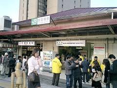 ゴールは飯田橋駅西口