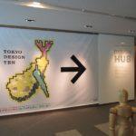 TOKYO DESIGN TEN…DESIGN HUB にて