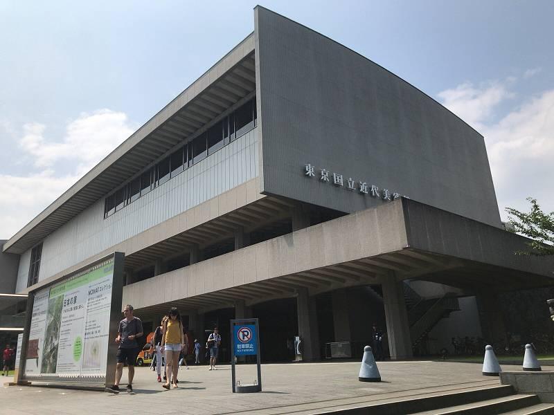 東京国立近代美術館へ