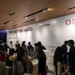 Tokyo Midtown Award 2017 デザインコンペ