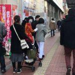 日本エレキテル連合の営業