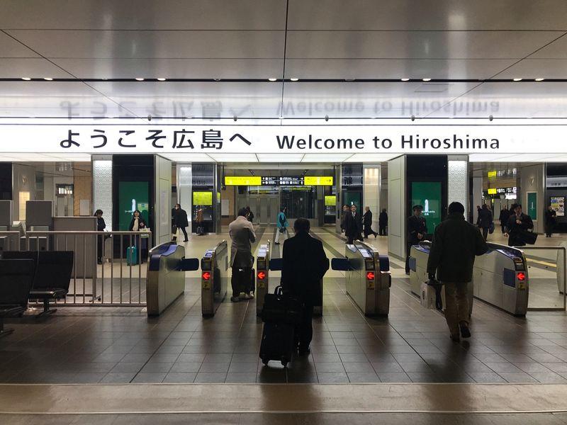 広島に到着