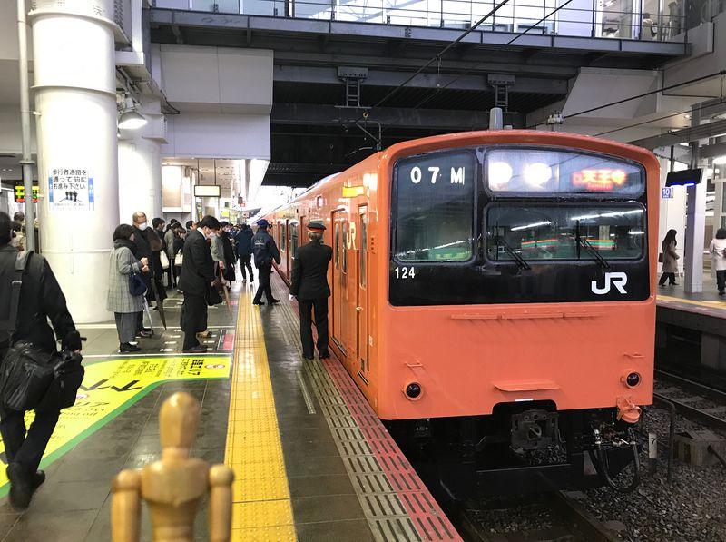 東京では見られなくなった