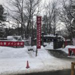 湯西川温泉かまくら祭 メイン会場の復元平家の里