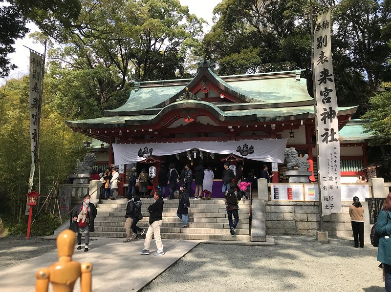 初めて来た来宮神社