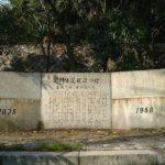 関門トンネルの着工はなんと1939年
