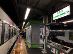 高麗川駅に到着
