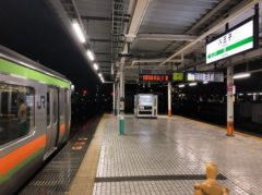 八王子駅に到着
