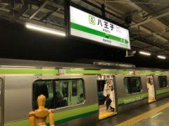 横浜線 普通 東神奈川行き