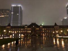 ふたたび東京駅へ