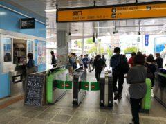 横須賀線逗子駅へ
