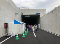 いよいよトンネルへ…