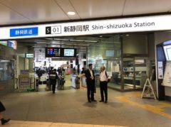 駅ビルのなかにある新静岡駅