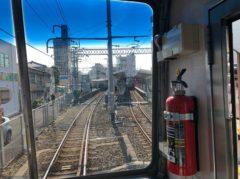 新清水駅に到着