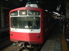 引退…京急800形