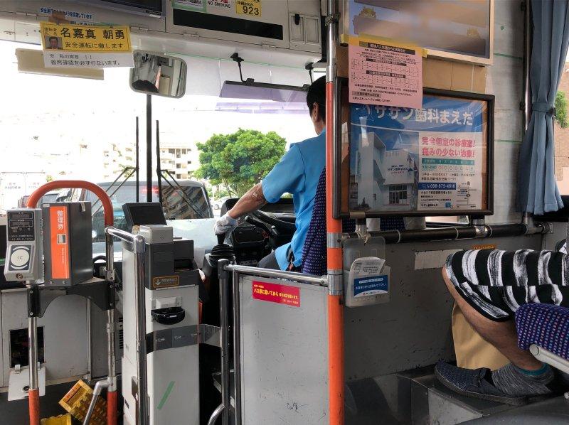 路線バスに乗っていたら…